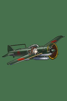 Shiden Model 11 201 Full