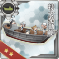 Toku Daihatsu Landing Craft 193 Card