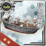 Toku Daihatsu Landing Craft 193 Card