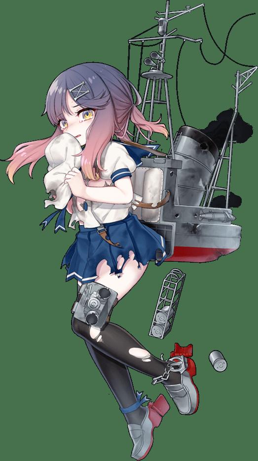 Tsushima Full Damaged