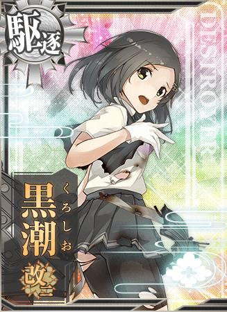 Kuroshio Kai Ni Card Damaged