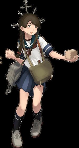 Uranami Setsubun Full