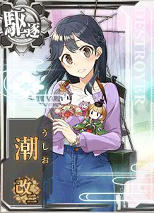 Ushio Kai Ni Hinamatsuri Card