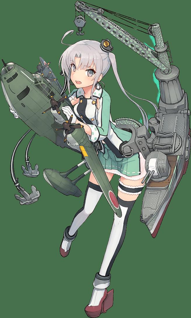 Akitsushima Full