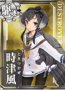 DD Tokitsukaze 186 Card