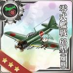 Type 0 Fighter Model 63 (Fighter-bomber) 219 Card