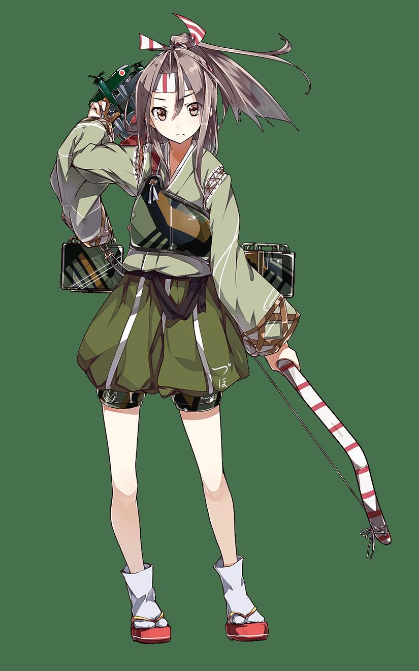 Zuihou Kai Full