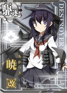 Akatsuki Kai Card