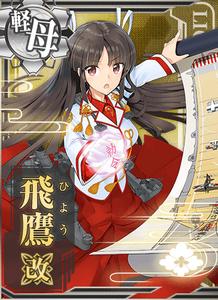 Hiyou Kai Card