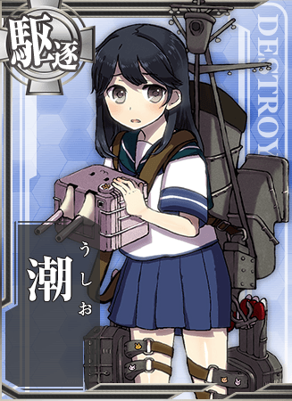 Ushio Card