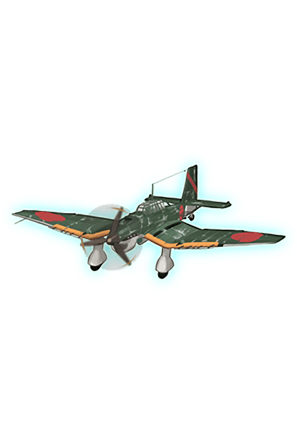 Ju 87C Kai Ni (w KMX Skilled) 306 Equipment
