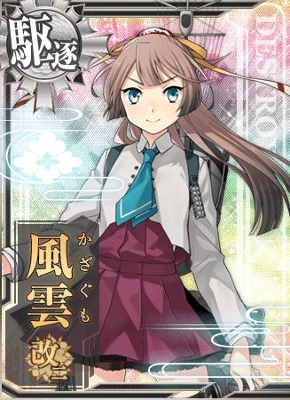 Kazagumo Kai Ni Card