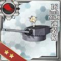 16inch Mk.I Twin Gun Mount 330 Card