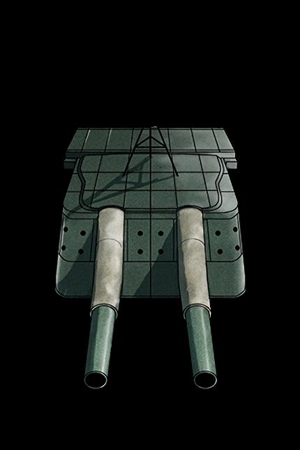 20.3cm Twin Gun Mount 006 Equipment