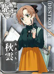 Akigumo Autumn Casual Card