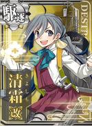 Kiyoshimo Kai Card
