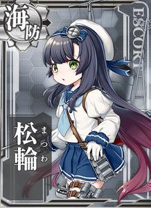 Matsuwa Card