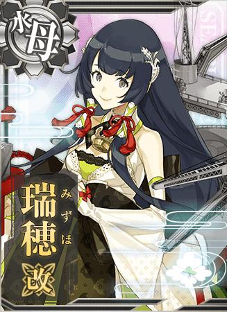 Mizuho Kai Card