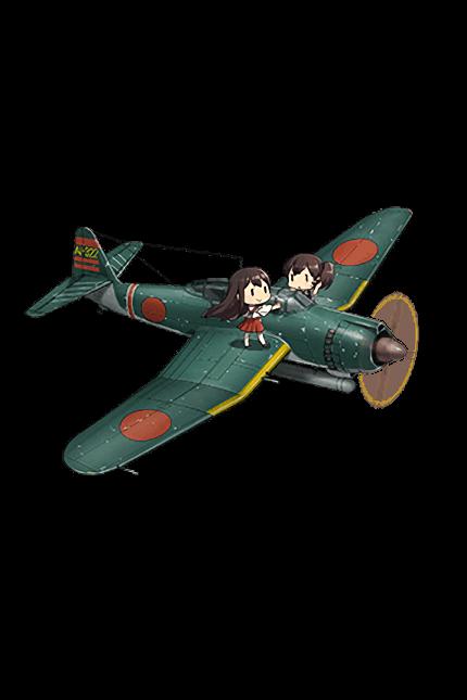 Ryuusei Kai (CarDiv 1) 342 Full