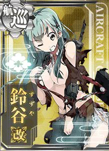 CAV Suzuya Kai 129 Card Damaged