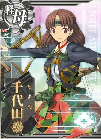 Chiyoda Carrier Kai Ni Card
