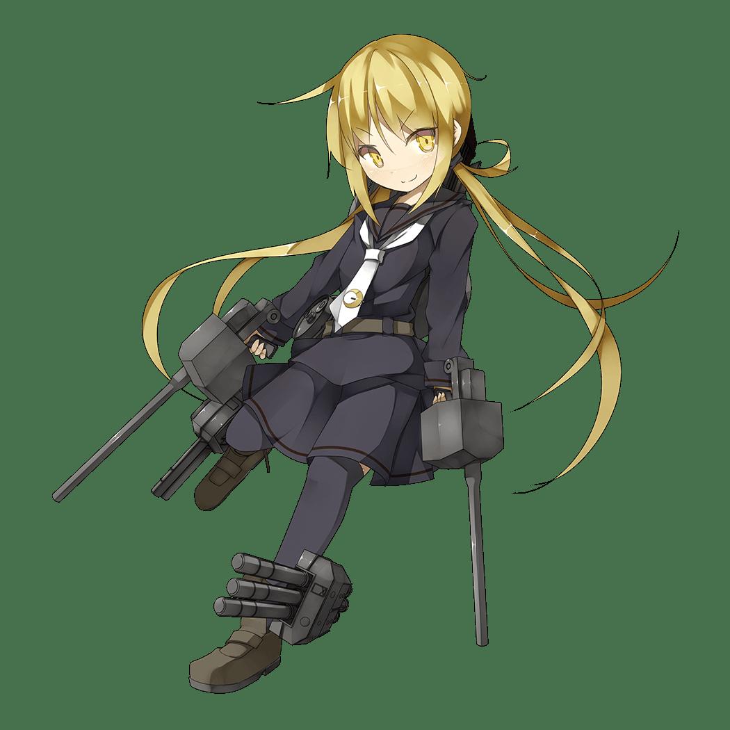 Satsuki Full
