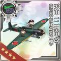 Tenzan Model 12A Kai (w Type 6 Airborne Radar Kai) 373 Card