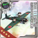 Tenzan Model 12A Kai (w Type 6 Airborne Radar Kai) 373 Card