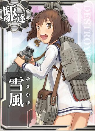 Yukikaze Card