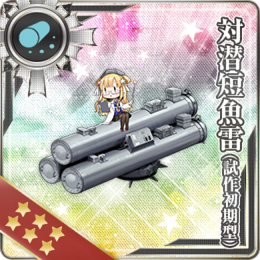 Lightweight ASW Torpedo (Initial Test Model) 378 Card