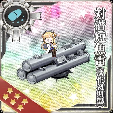 Lightweight ASW Torpedo (Initial Test Model) 378 Card