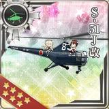 S-51J Kai 327 Card
