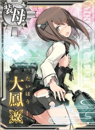Taihou Kai Card Damaged