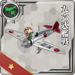 Type 96 Fighter 019 Card