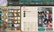 001演習自軍ダメコン 20150906 03162790