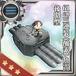 61cm Triple (Oxygen) Torpedo Mount Late Model 285 Card