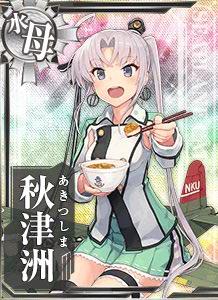 Akitsushima Oyakodon Card