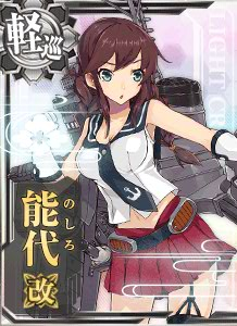 CL Noshiro Kai 306 Card