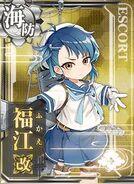 DE Fukae Kai 685 Card