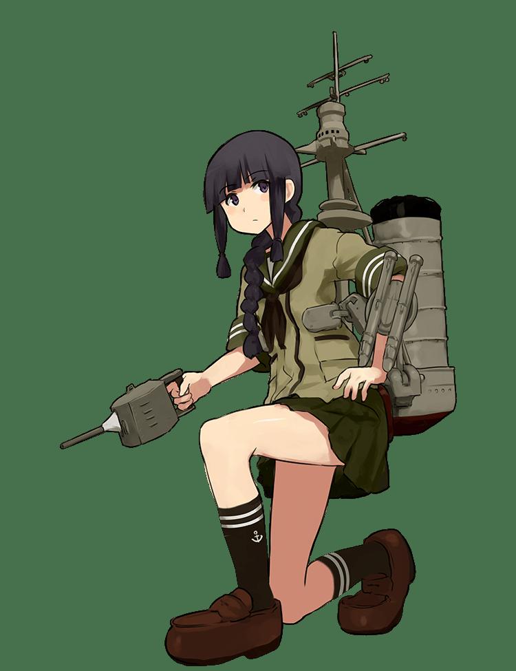 Kitakami Full