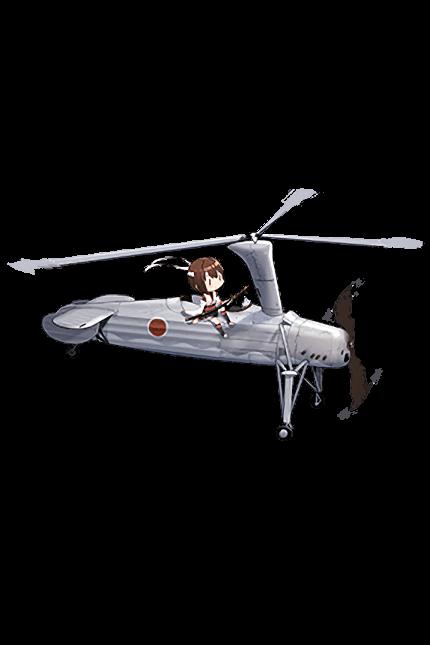 O Type Observation Autogyro Kai 324 Full