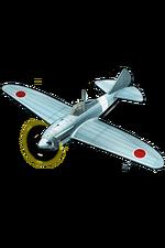 Re.2001 OR Kai 184 Equipment