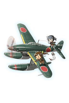 Seiran (631 Air Group) 208 Full