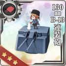 130mm B-13 Twin Gun Mount 282 Card