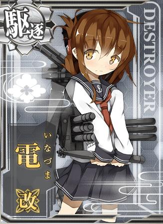 Inazuma Kai Card