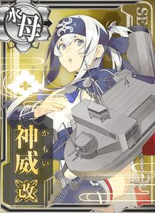 Kamoi Kai Card