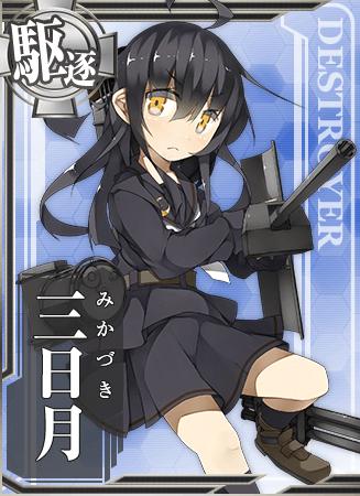 Mikazuki Card