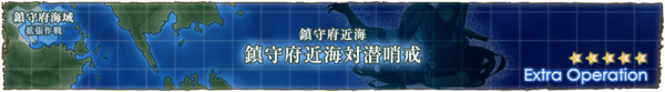1-5 Banner