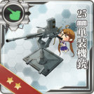 25mm Single Autocannon Mount 049 Card