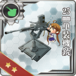 25mm Single Autocannon Mount 049 Card